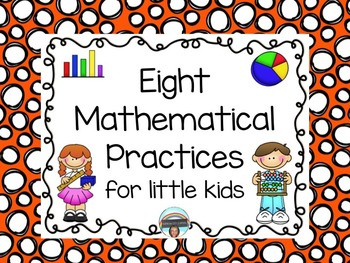 Eight Mathematical Practices for Little Kids Poster Set: S