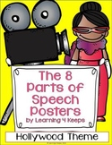 Eight Parts of Speech Posters (Hollywood theme)