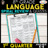 8th Grade Language Spiral Review | 8th Grade Grammar Practice | 1st Quarter