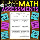 8th Grade Math Assessments   8th Grade Math Quizzes EDITABLE