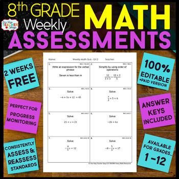8th Grade Math Assessments or Quizzes FREE
