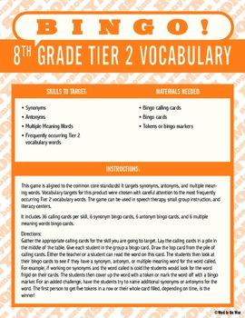 Eighth Grade Tier 2 Vocabulary Bingo