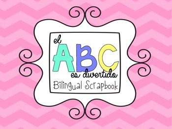 El ABC es divertido {Alphabet Practice Pages in Spanish}