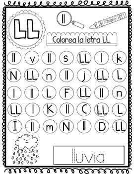 El Alfabeto:  A-Z Spanish Letter Recognition Worksheets