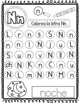 el alfabeto a z spanish letter recognition worksheets tpt. Black Bedroom Furniture Sets. Home Design Ideas