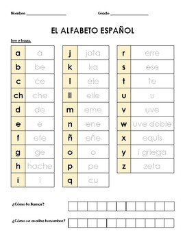El Alfabeto Worksheets | Teachers Pay Teachers