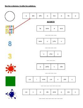 El alfabeto - Worksheet