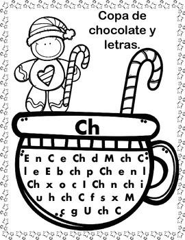 Christmas Spanish Alphabet Worksheets:  Letter Recognition