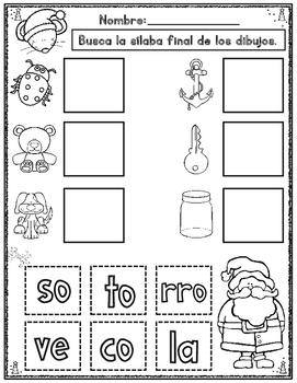El Alfabeto:  Silaba Final de Navidad Actividades para Kindergarten y Primero