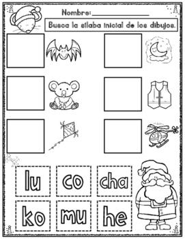 El Alfabeto:  Silaba Inicial de navidad actividades para kindergarten y primero
