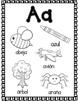 el alfabeto spanish alphabet coloring sheets by bilingual teacher world. Black Bedroom Furniture Sets. Home Design Ideas