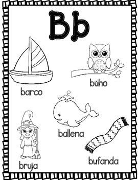 El Alfabeto Spanish Alphabet Coloring Sheets by Bilingual