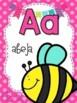 El Alfabeto (Spanish Alphabet Posters)