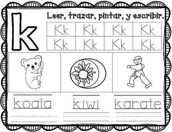 Spanish Alphabet Practice Worksheets by Bilingual Teacher ...