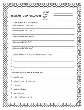 El Alfabeto con Músicos y Personajes (Alphabet with Musicians and Characters)