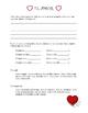 """""""El Amor"""": Spanish Song Lesson for Valentine's Day (El Día de San Valentín)"""