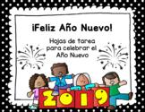 El Año Nuevo 2019  - Actividades en Español
