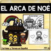 El Arca de Noé - Spanish Worksheets & PowerPoint