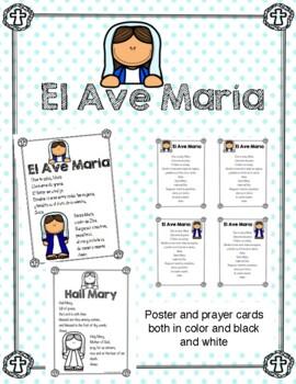 Oración - El Ave María / Hail Mary