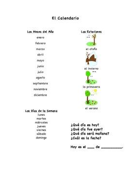 El Calendario-Calendar Vocabulary Page