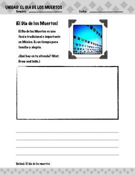 El Día de los Muertos Ofrenda Worksheet