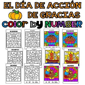 El Día de Acción de Gracias/Thanksgiving Color by Number