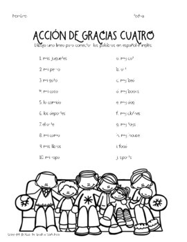 Acción de Gracias Turkey & Template (Spanish - Thanksgiving activity & craft)