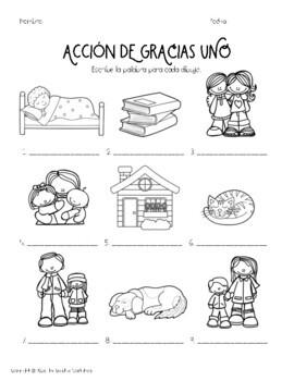 Happy Spanish Thanksgiving!