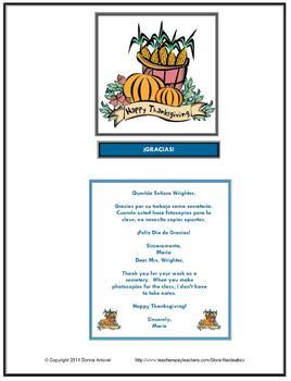 El Dia de Gracias - Spanish Thanksgiving Thank You Cards