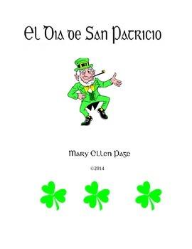 El Dia de San Patricio (revised)