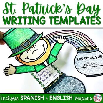 El Día de San Patricio / St. Patrick's Day Writing Templates