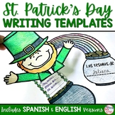 El Día de San Patricio / St. Patrick's Day Writing Templates