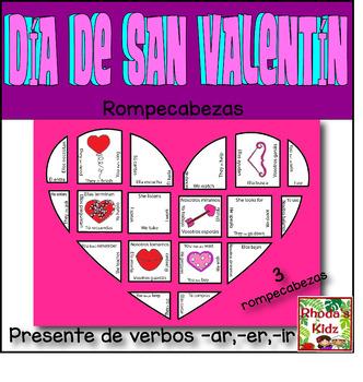 El Día de San Valentín / Presente