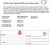 El Dia de San Valetin Tarjetas Subjunctive Fun Spanish Valentine Activity