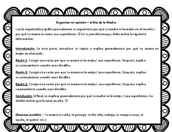 El Dia de la Madre / El Dia de la Mama - Opinion Writing Project