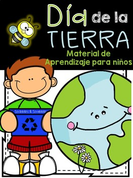 El Dia de la Tierra