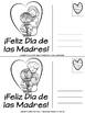 El Día de las Madres en México