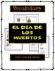 El Día de los Muertos/Day of the Dead/vocabulary/Interactive Notebook accordion
