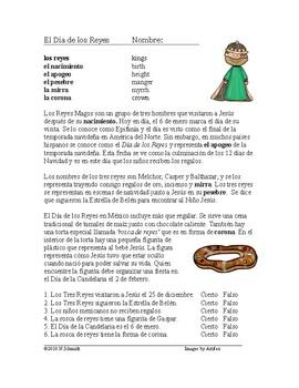 El Día de los Reyes Lectura - Three Kings Day Spanish Reading / Rosca de Reyes