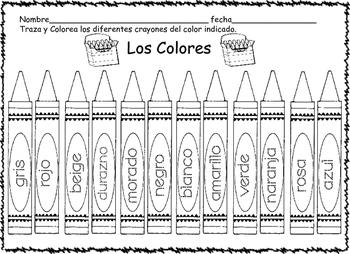 El Dia que los Crayones Renunciaron Paquete de Actividades