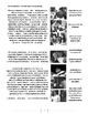 El Internado Study Guide for Episode 2 Todo el mundo tiene