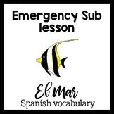 El Mar Emergency Substitute Plan