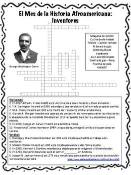 Black History Month Spanish Activity. El Mes de la Historia Afroamericana.