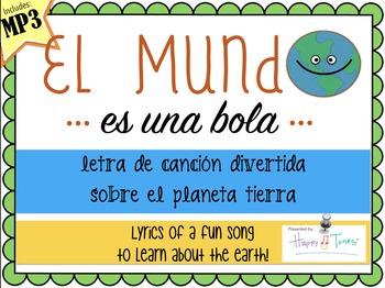 El Mundo Cancion en Español MP3. Ciencias vocabulario.The Earth, song in Spanish