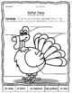El Pavo - Label parts of the turkey in Spanish by Hola ...