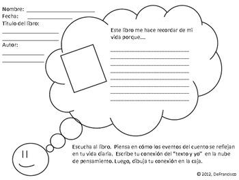 El Texto y Yo (Text to Self) Listening Station Graphic Organizer - Spanish