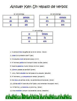 El Verano: Wordfind and Verb Conjugation Practice