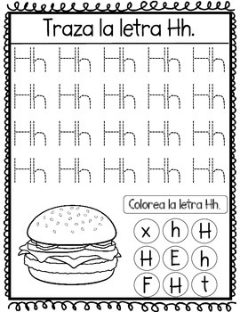 El abecedario:  Spanish Handwriting Worksheets