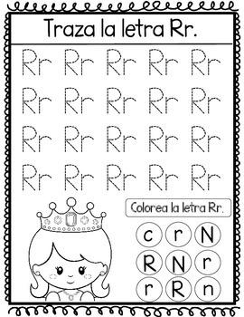 El abecedario:  Spanish Handwriting Worksheets
