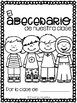 El abecedario de mi clase - End of the Year Writing for Bilingual Students